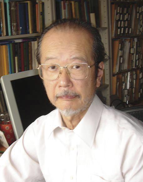 日本数学会